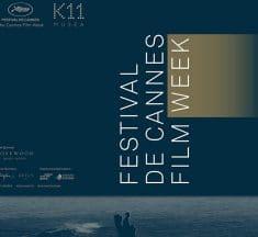 Festival de Cannes Film Week : Première édition à Hong Kong
